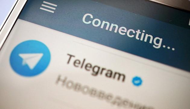 Записаться наприем кврачу можно через Telegram