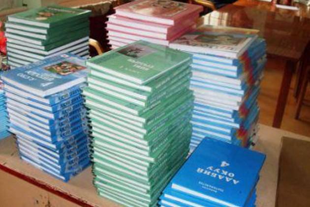 В Кыргызстане предлагают размещать рекламу в учебниках