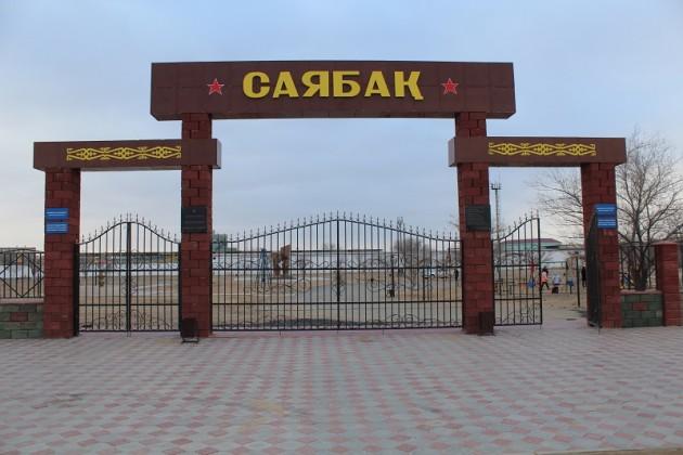 В Жанаозене построен новый парк отдыха