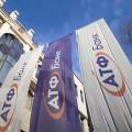 АТФБанк завершил 2013 год с прибылью в 1,782 млрд тенге
