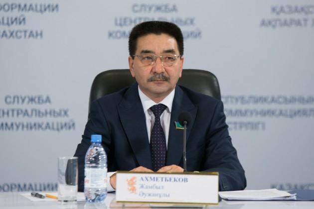 КНПК выдвинула кандидата на выборы Президента