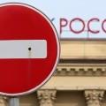 Страны G7заявили оготовности ужесточить санкции кРоссии