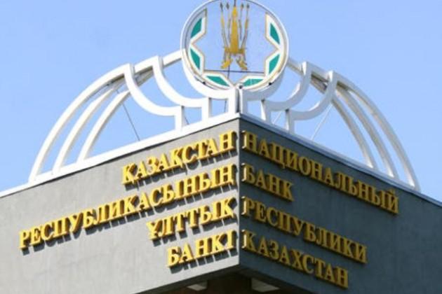 Марченко о плюсах Единого пенсионного фонда