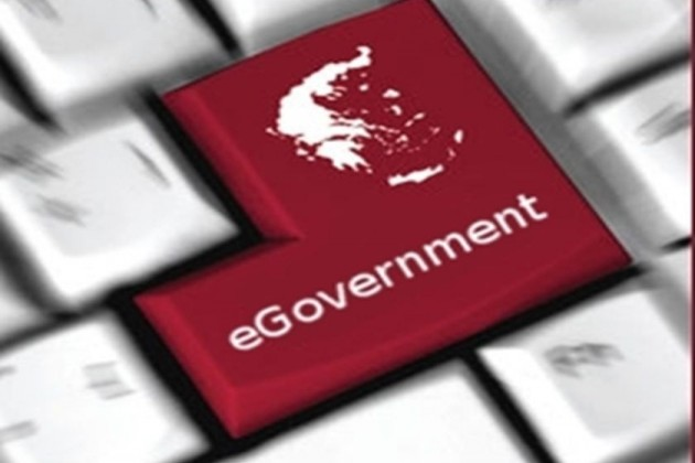 Казахстан - участник Глобального форума по электронному правительству