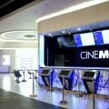 CINEMAX: Высокие стандарты дают высокую прибыль