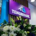 Tengri Bank второй раз за2018год привлек иностранных инвесторов