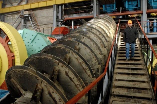 ЕБРР профинансирует обогатительную фабрику
