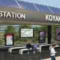 Как будут выглядеть остановочные комплексы для туристов
