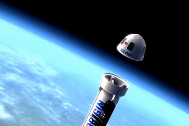 Сколько заплатят первые космические туристы забилет?