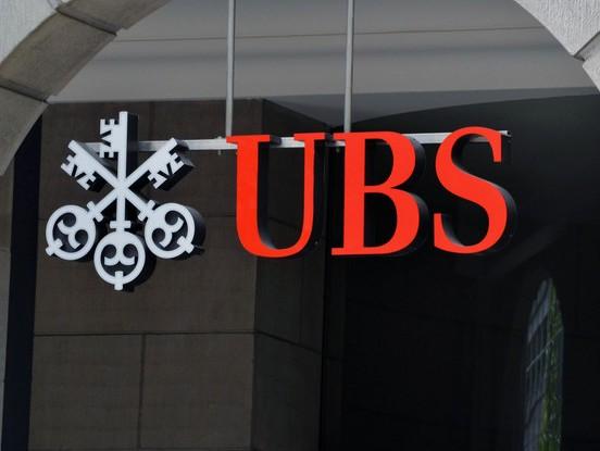 Назначения в казахстанском подразделении UBS
