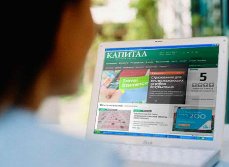 Россия и Украина лидеры рекламного рынка