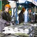 Концентрация на индустриализации