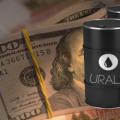 Цены на металлы, нефть и курс тенге на 18 июня