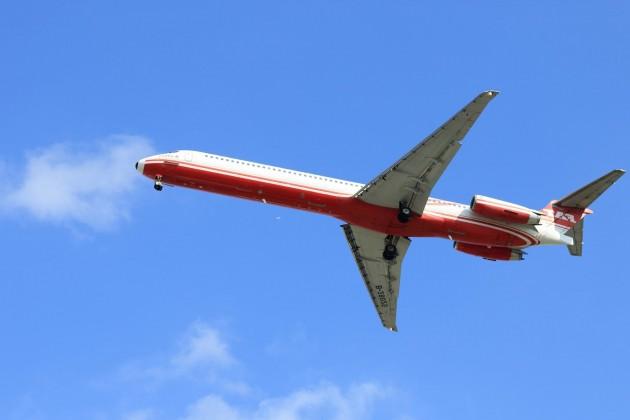 Тайваньская авиакомпания начала принимать криптовалюту