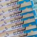 Чистый инвестдоход вкладчиков ЕНПФ составил 188,7 млрд тенге