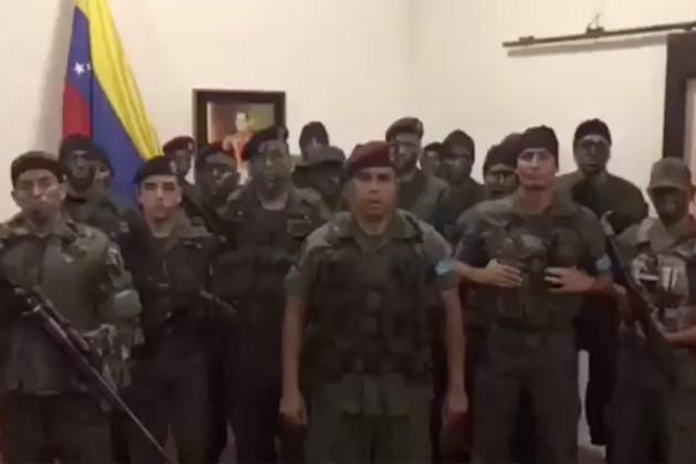 ВВенесуэле произошла попытка военного мятежа