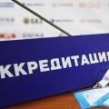 Открыта аккредитация иностранных СМИ для освещения выборов