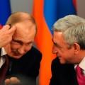 Готова ли Армения вступить в Таможенный союз?