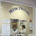 В поликлиниках Актобе откроют службу поддержки пациентов