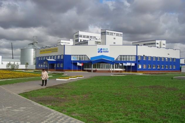 Завод Биохим будет восстановлен