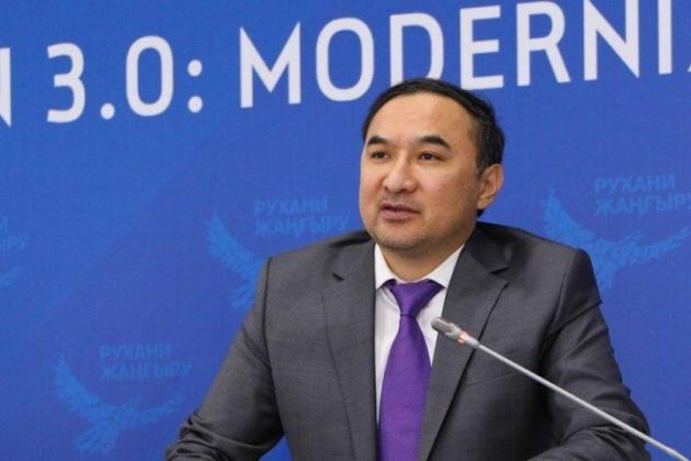 Ержан Бабакумаров назначен заместителем акима Алматы