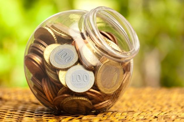 Предложено сократить бюджет трех министерств