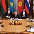 Что обсуждали лидеры ЕАЭС на заседании Высшего экономического совета