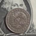 Доллар незначительно укрепился до326,81тенге