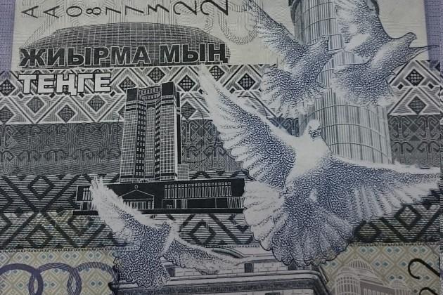 Банкнота в 20 тысяч тенге признана лучшей