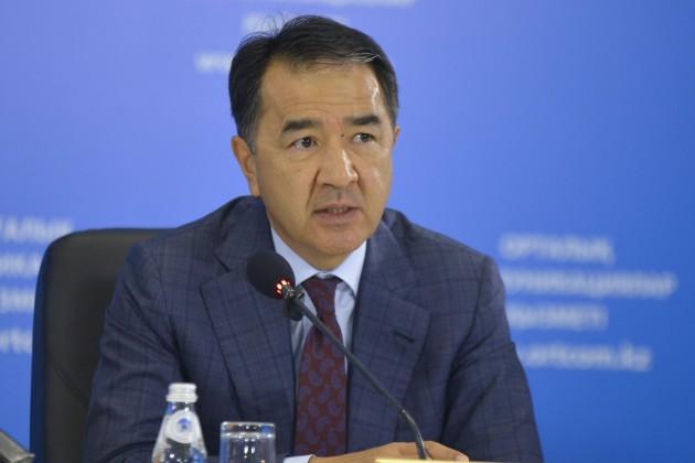 Бакытжан Сагинтаев дал поручения министрам