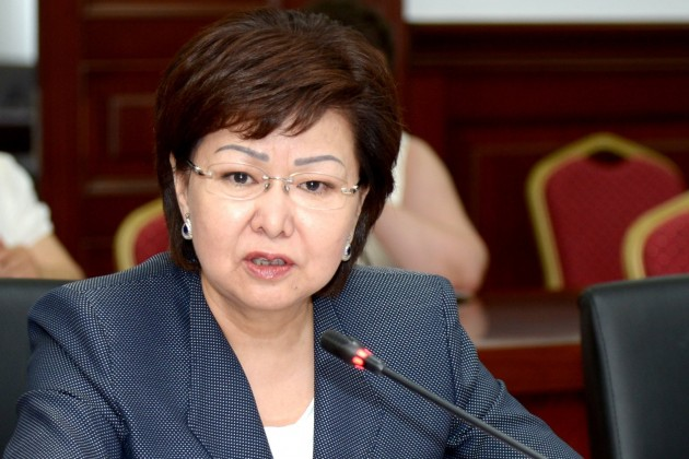 Нурбуби Наурызбаева: Принципы накопительной системы справедливы