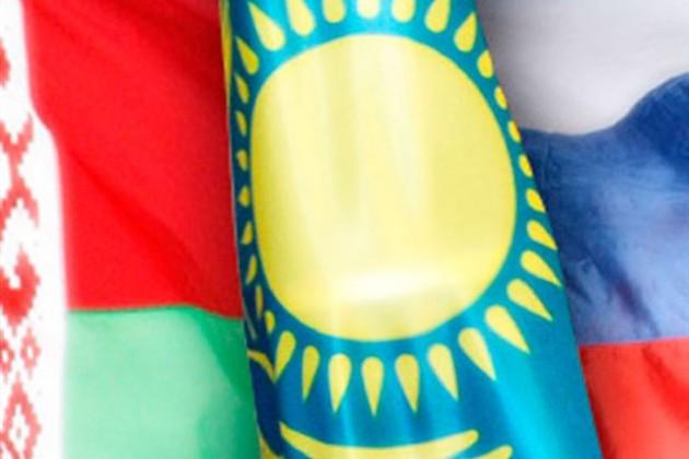 К 2020 году страны ЕЭП планируют создать единый финрынок