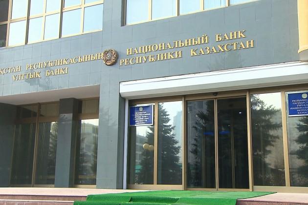 Данияр Акишев: Отзыв лицензии утрех банков ненесет рисков для системы