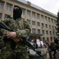 Краматорск взят под контроль военными Украины