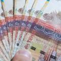 Почему Казахстан обогнал соседей по уровню зарплат?