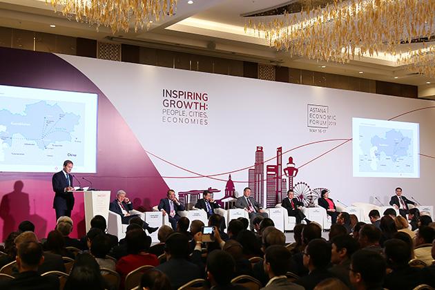 НУХ «Байтерек» на АЭФ представил пути развития рынка доступного жилья и венчурного финансирования