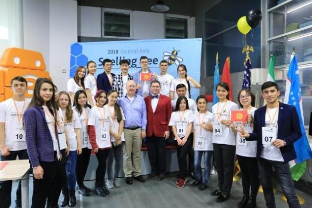 Студентка изРК победила наконкурсе Spelling Bee 2018