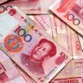 ЦБ Китая отмечает повышение международного статуса юаня