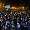 Украина не намерена вводить режим ЧП
