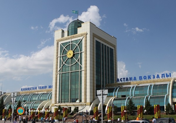 Железнодорожный вокзал столицы переименуют в Нур-Султан