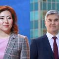 Мадина Абылкасымова и Есжан Биртанов переходят в Нацбанк