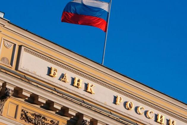 Банки РФ создадут национальную платежную систему с нуля