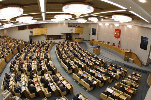 Российские депутаты рассмотрят договор о ЕАЭС