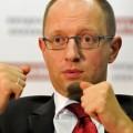 Украина готовиться к полной приостановке торговли с РФ