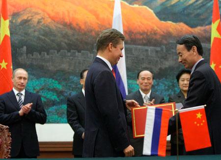 Газпром и Китай договорились об условиях поставок газа
