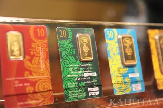 Казахстанцы купили 175килограммов золота