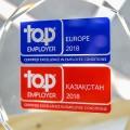 Как стать лучшим работодателем в Казахстане?