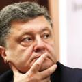 На Украине наступило настоящее перемирие