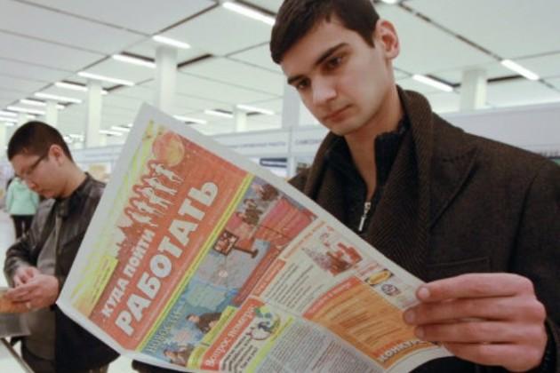В Казахстане свыше 400 тыс. безработных