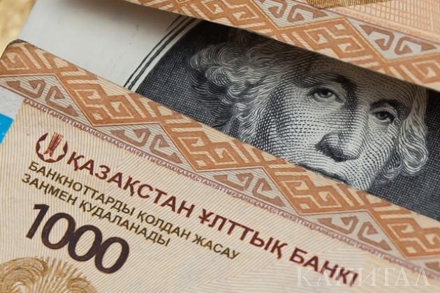Достигнетли курс доллара отметки 390тенге?